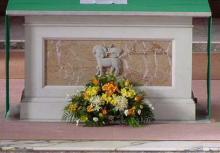 Altar: Lamb of God